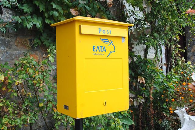 Greek post box