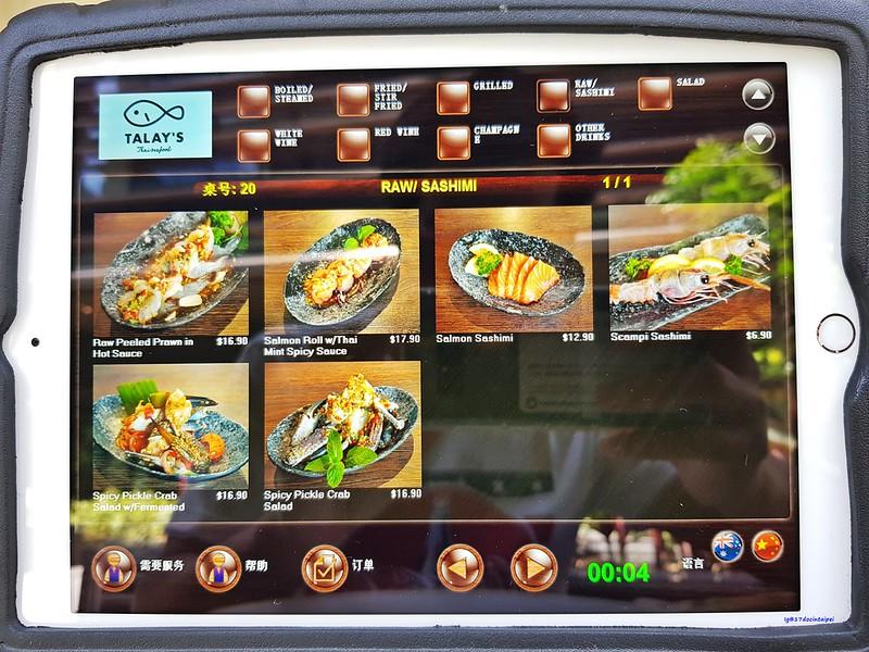 sydney-allyoucaneat-talays-thai-seafood-17docintaipei (10)
