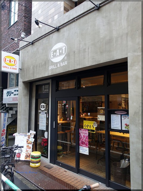 Photo:2018-12-23_ハンバーガーログブック_NHKの番組で提供されたせかほしバーガーを!【北参道】EAT_07 By:Taka Logbook