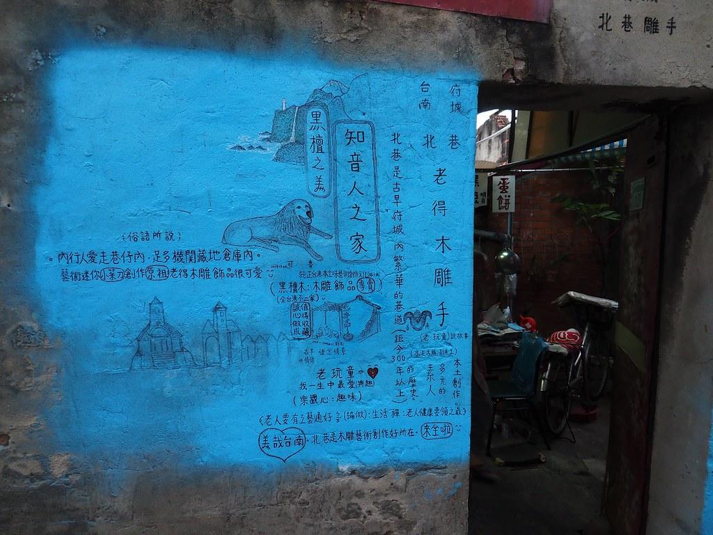 中西區北巷雕手 (14)
