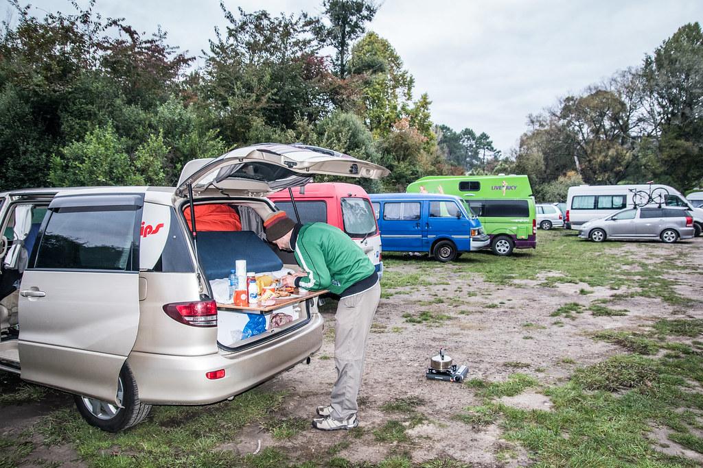 parking przy Huka Falls
