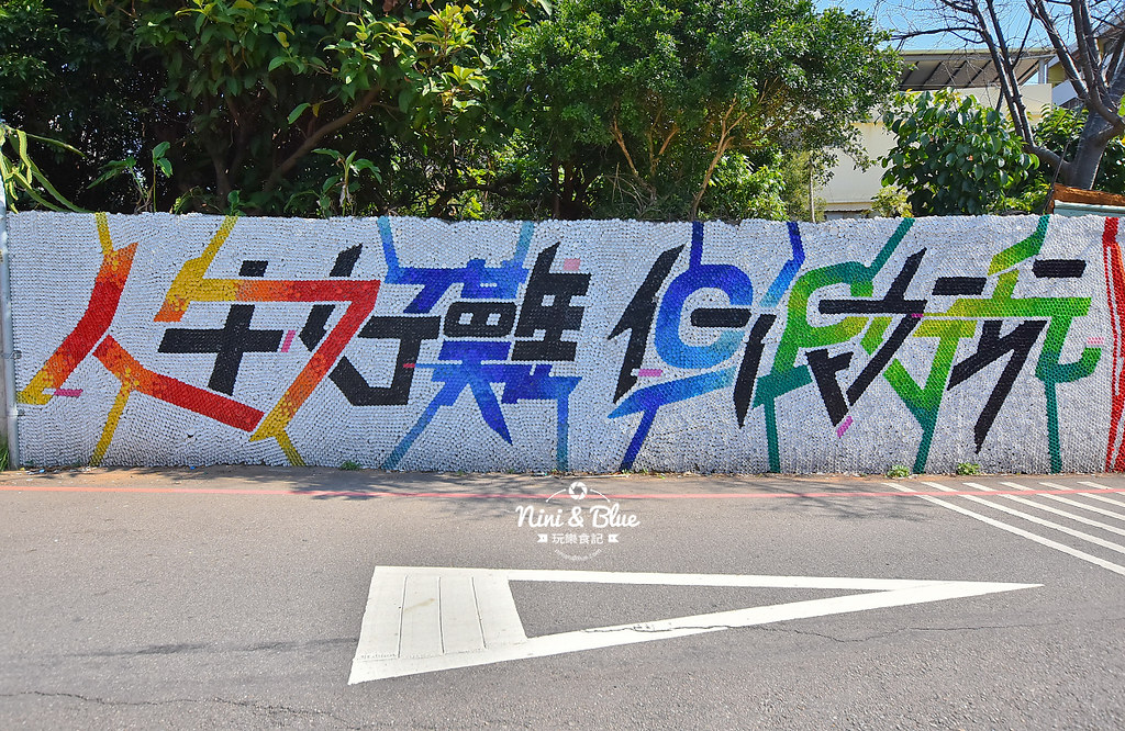 沙鹿夢想街201902