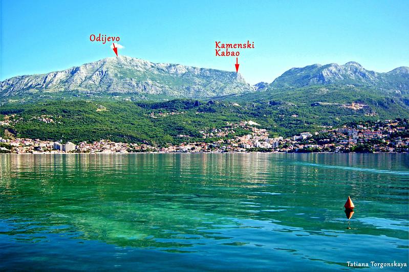 Пейзаж с отмеченными вершинами Одиево и Каменски Кабао