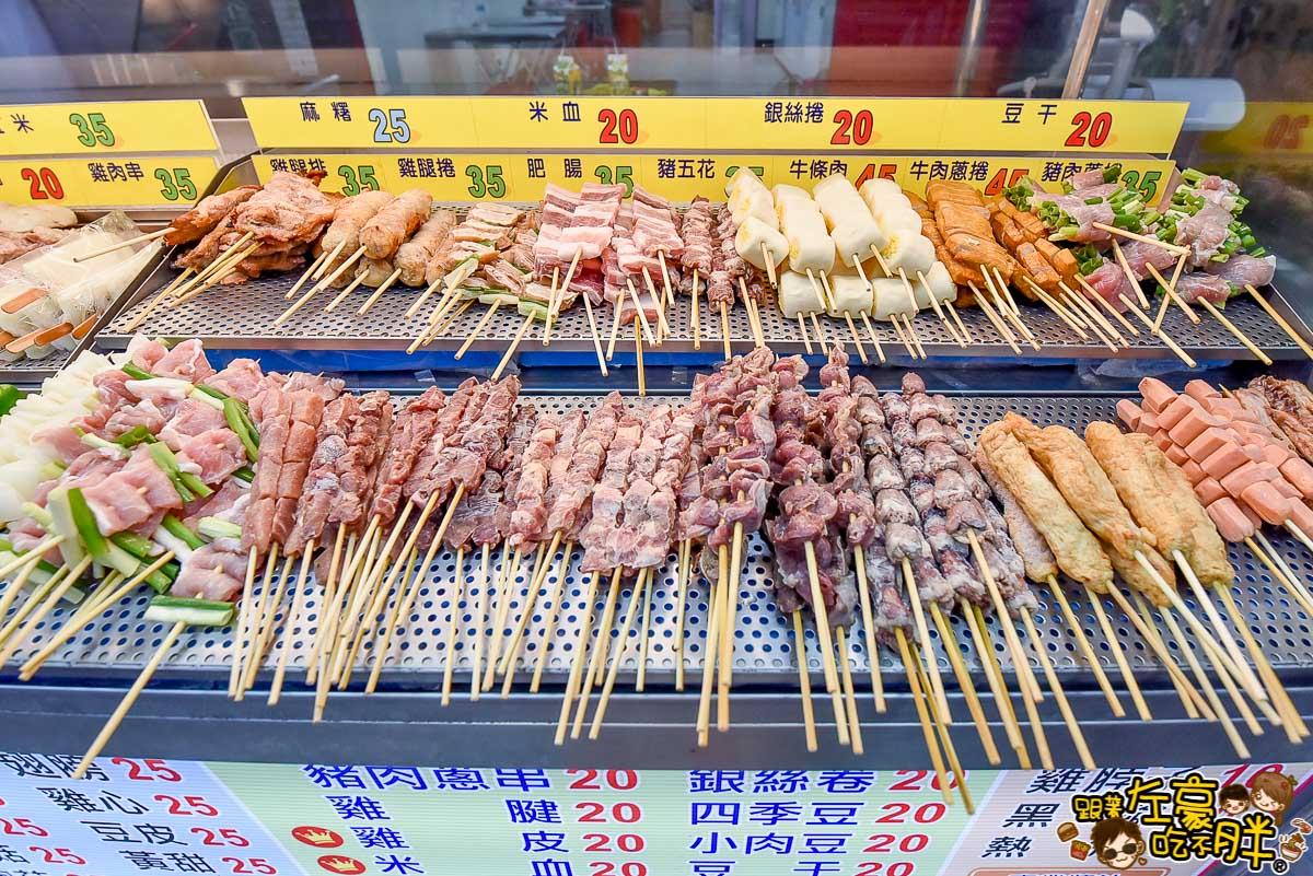 上榮新疆烤肉串左營店-19