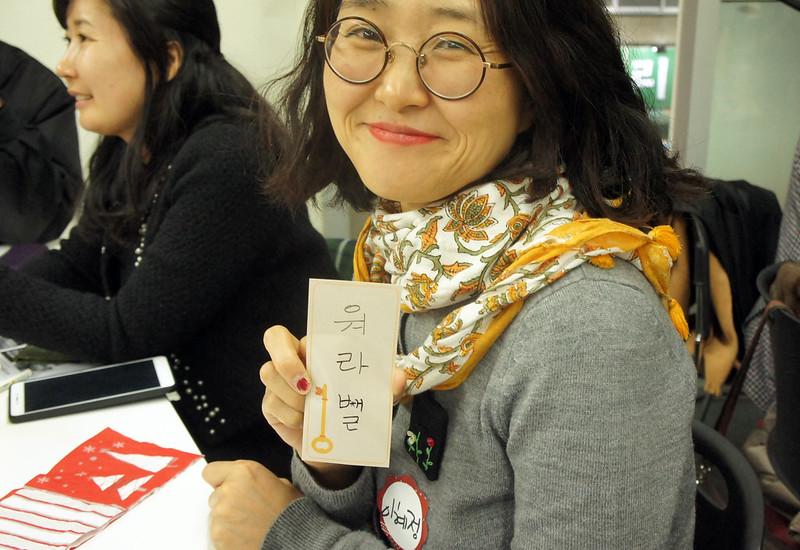 20181212_2018참여연대회원송년의밤_24