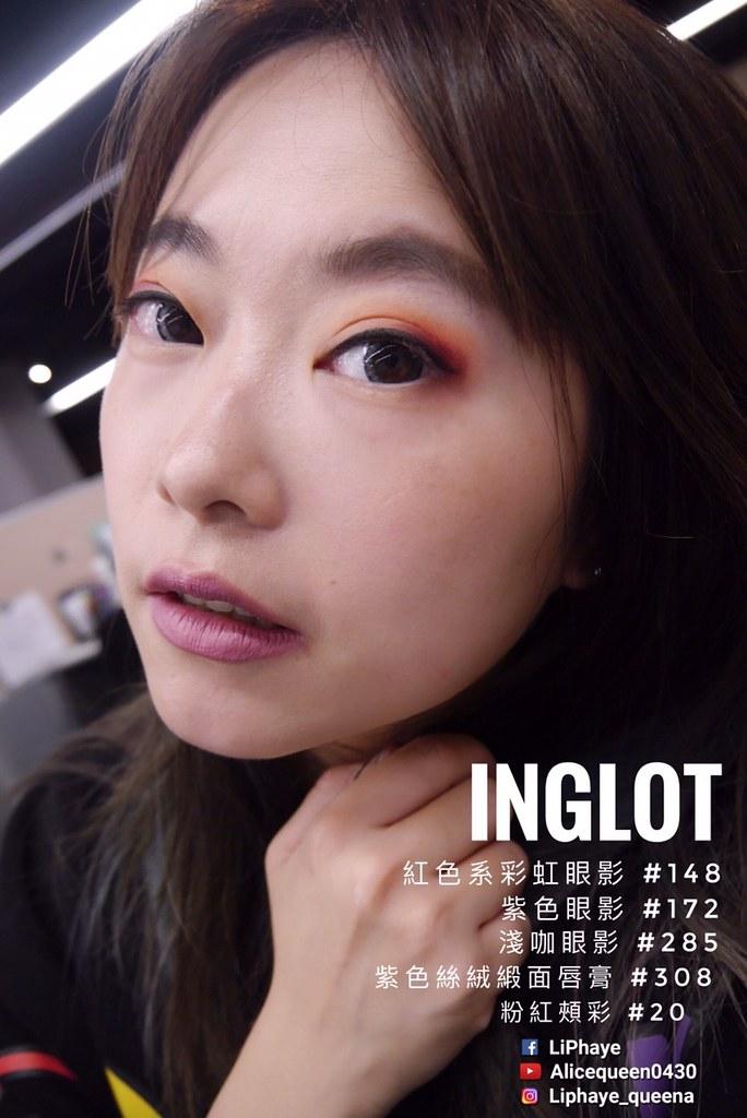 20181219 Inglot_ALL MAKEUP
