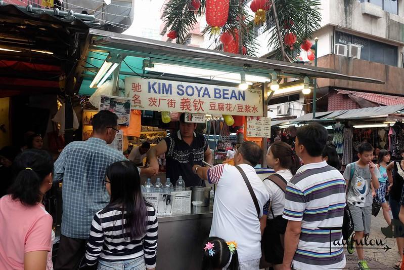 kim soya bean (1)