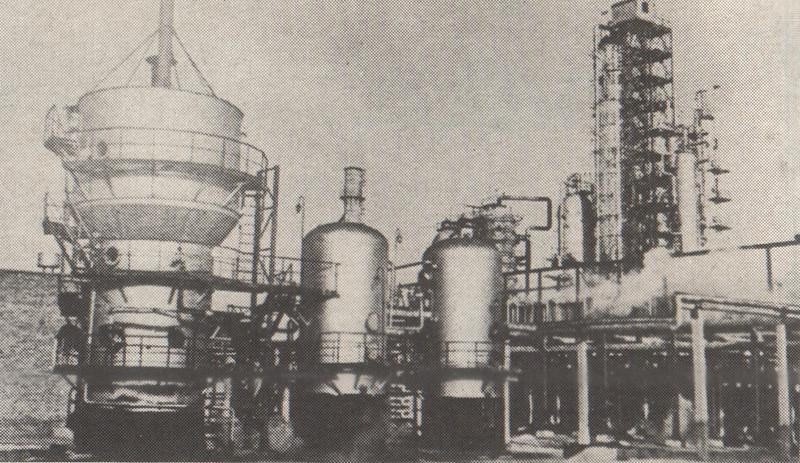 4 9 февраля – на установке АВТ-1 Полоцкого НПЗ получен первый белорусский бензин.