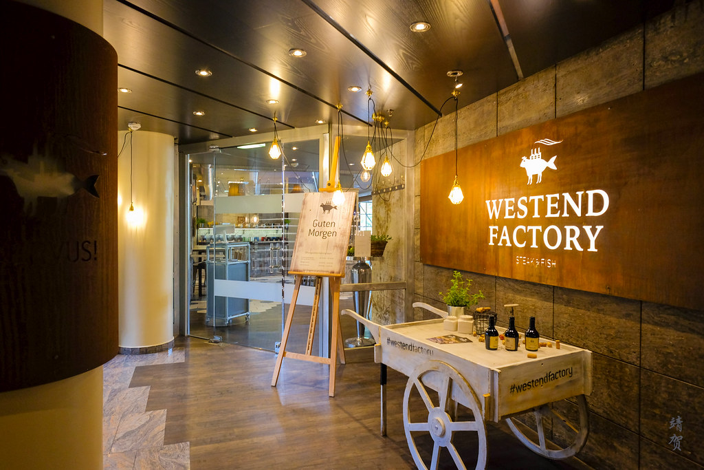 Westend Factory restaurant