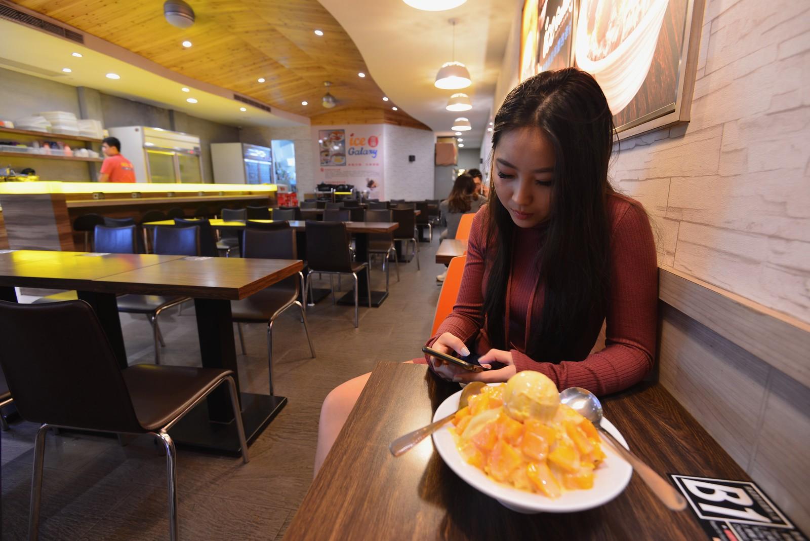 Ella in taiwan