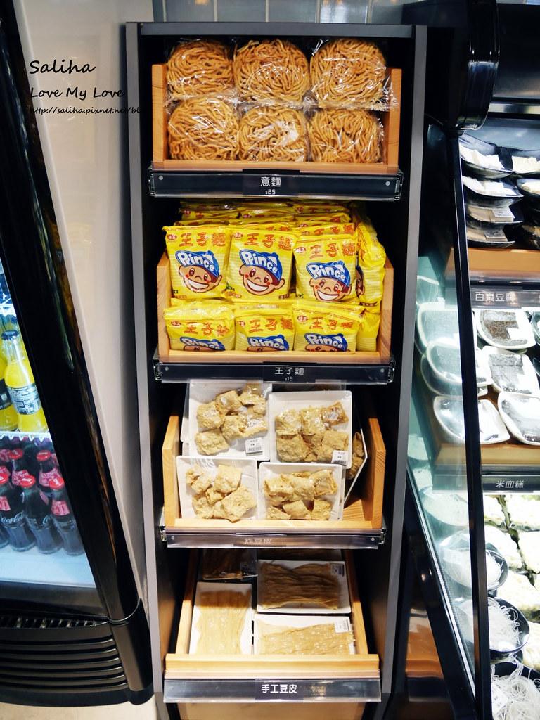 台北中山站祥富水產沙茶火鍋超市 (11)