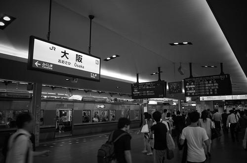 Osaka monochrome 5