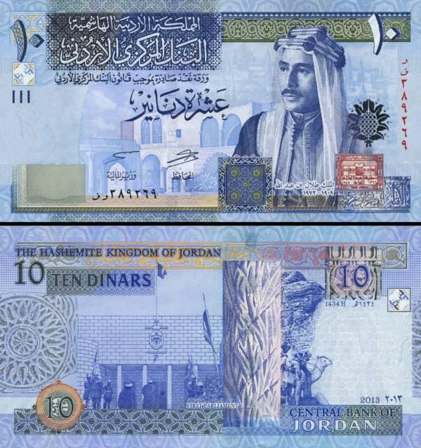 10 Dinárov Jordánsko 2002-18, P36