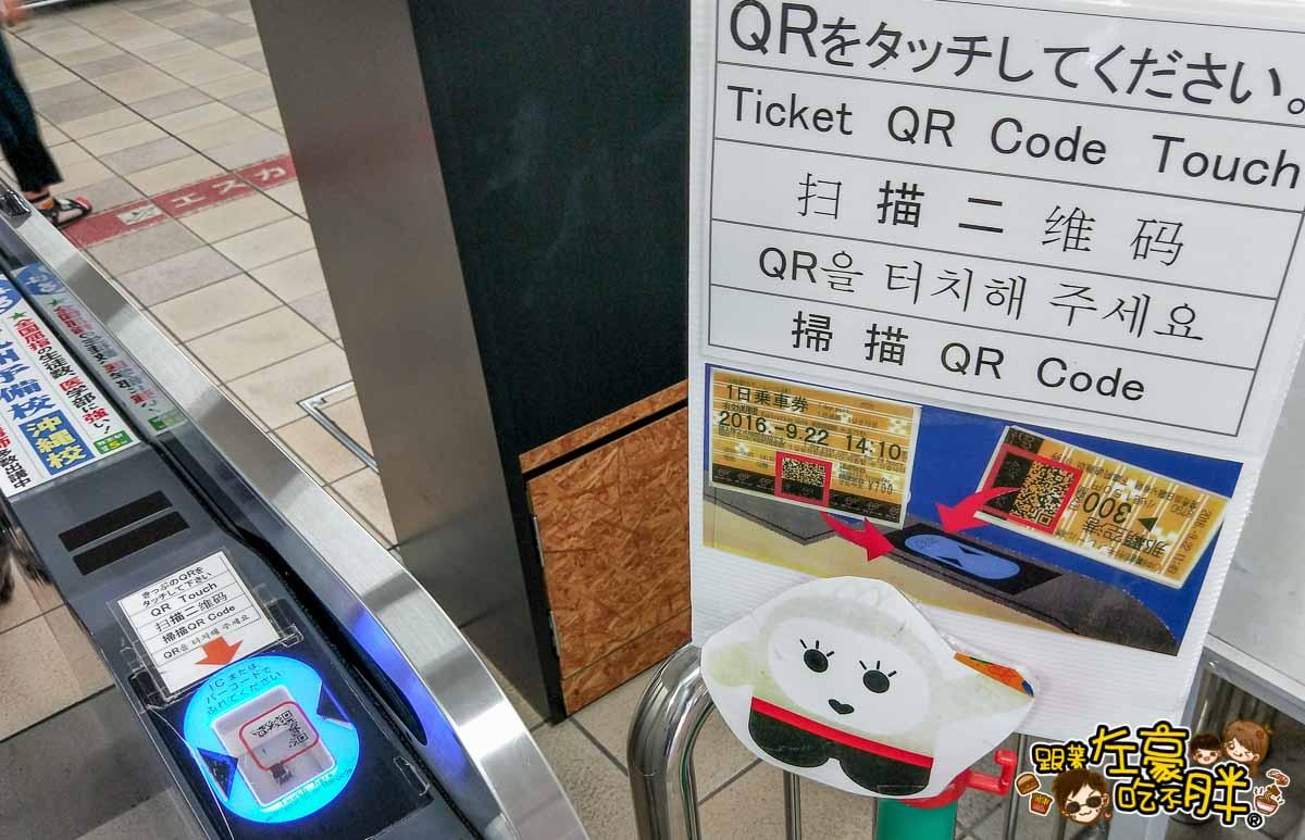 2019沖繩機場交通教學(單軌列車)-57