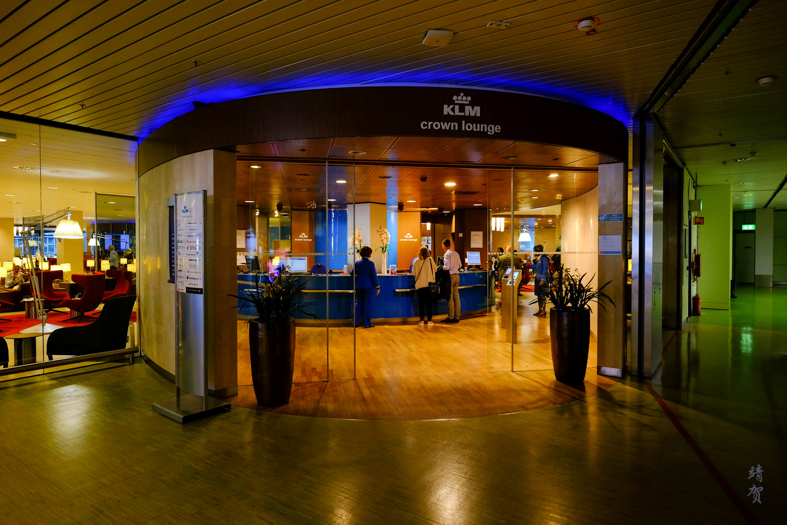 Entrance to the KLM Crown Lounge