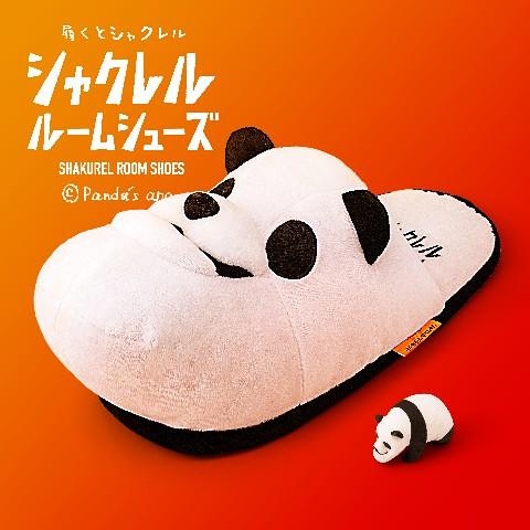 戽斗加上任何東西都是無限大的可愛!熊貓之穴 x 比利治玩家限定《戽斗星球》室內拖鞋、面紙盒(シャクレルプラネット ルームシューズ、ティッシュカバー)
