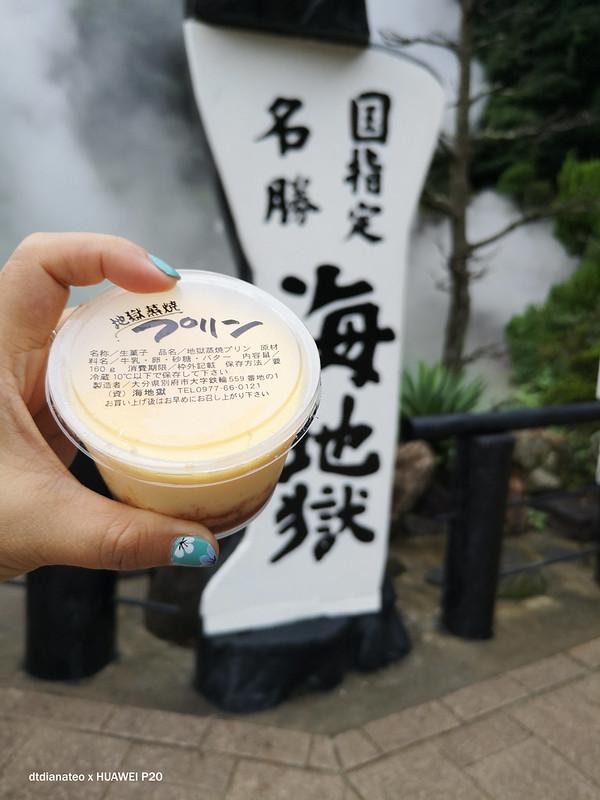 2018 Japan Beppu Umi Jigoku Pudding