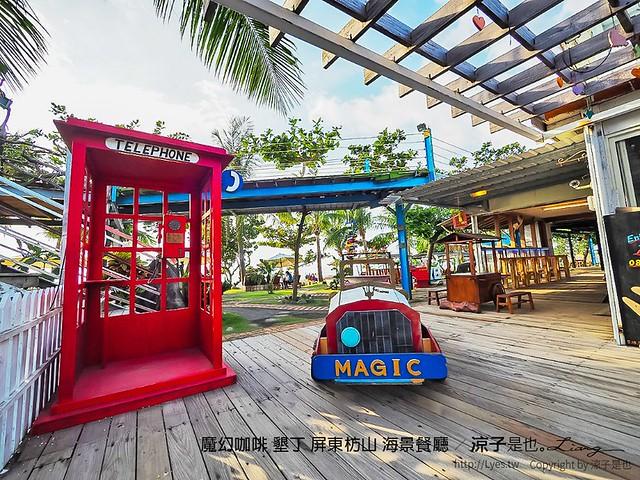 魔幻咖啡 墾丁 屏東枋山 海景餐廳 25