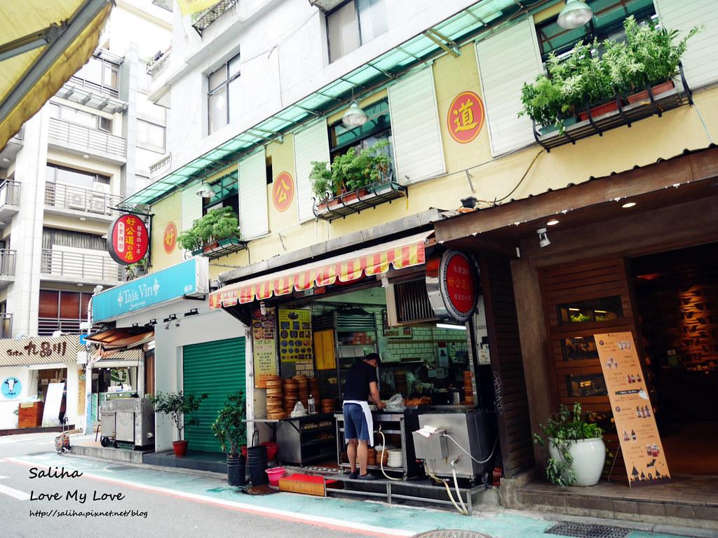 台北東門站永康街好吃小籠包湯包餐廳美食推薦金雞園 (1)