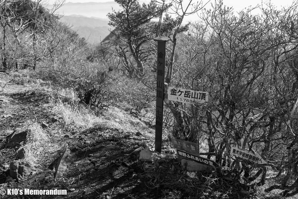 茅ヶ岳IMG_0539