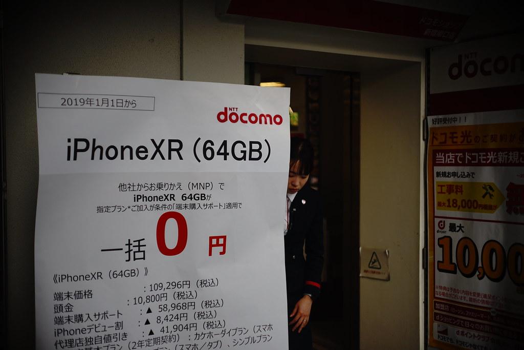 A7ii cine-xenon 50mm f2