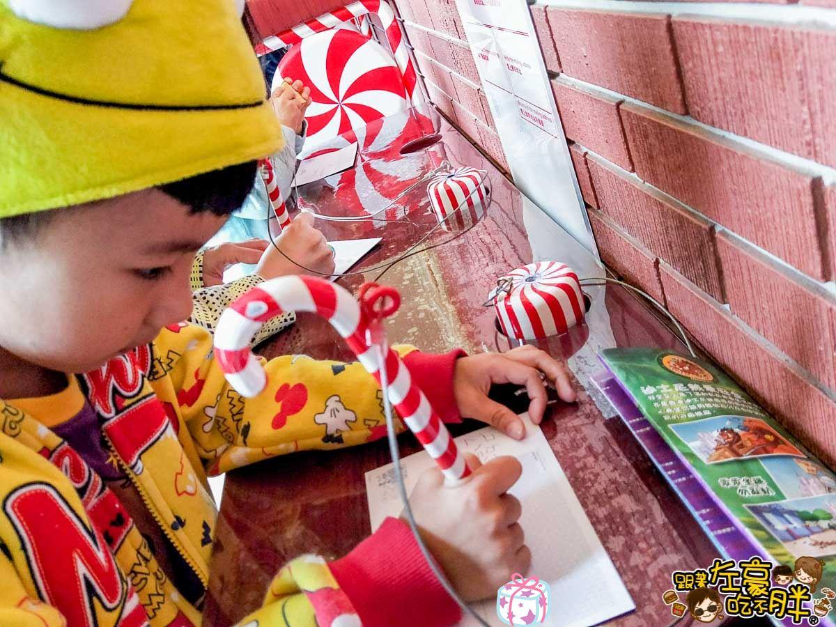 2019香港迪士尼樂園(聖誕節)-11