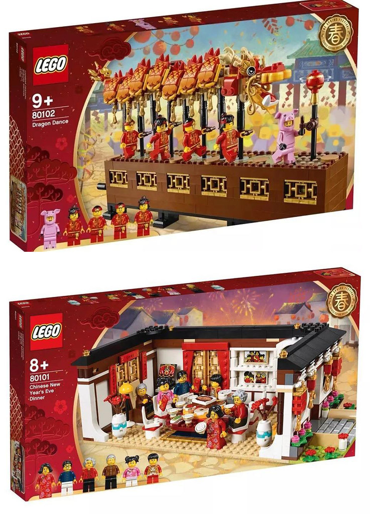 大過年的,買個樂高添添喜氣吧!! LEGO 80101、80102【新年年夜飯、舞龍】Chinese New Year's Eve Dinner、Dragon Dance 情報公開!