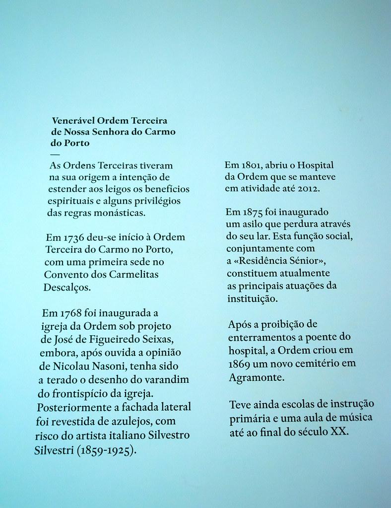 02.- 2017.- Exposição de Almada Negreiros -Museu Nacional Soares dos Reis (241)