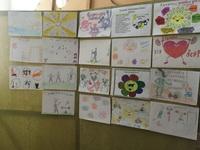 Мероприятия, посвященные Всемирному дню профилактики СПИДа