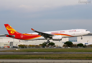F-WWCY Airbus A330 Honkong Airlines