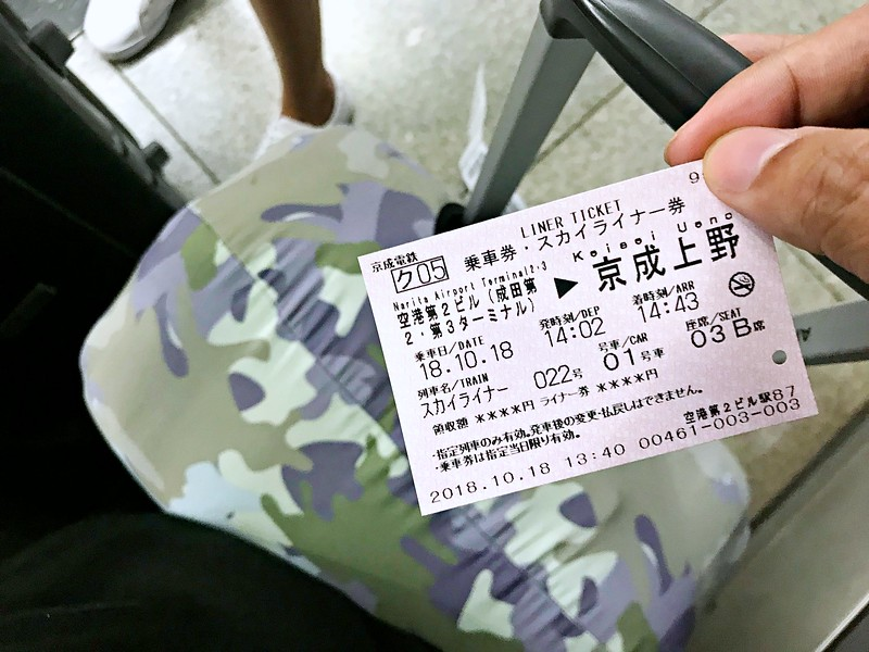Tokyo Trip 04 RODMAGARU