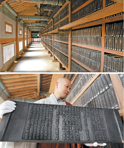 Goryeo Daejanggyeong, or Tripitaka Koreana, engraved on approximately 80,000 woodblocks that are stored at Haein Temple in South Gyeongsang. From koreajoongangdaily.com