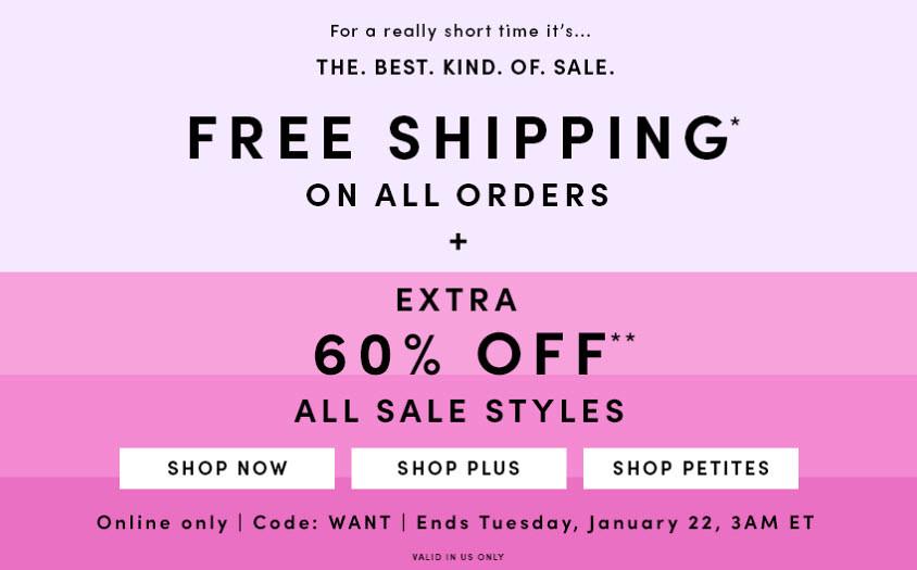 LOFT Free Shipping Sale - January 20, 2019 5PM ET