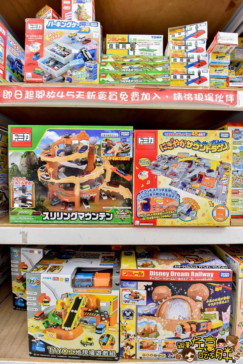 亞細亞toys批發家族(玩具批發)-141