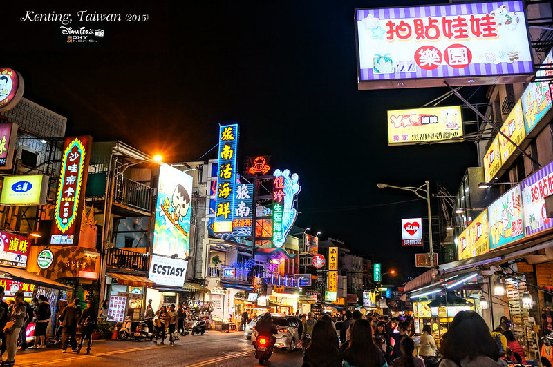 Taiwan Kenting 07