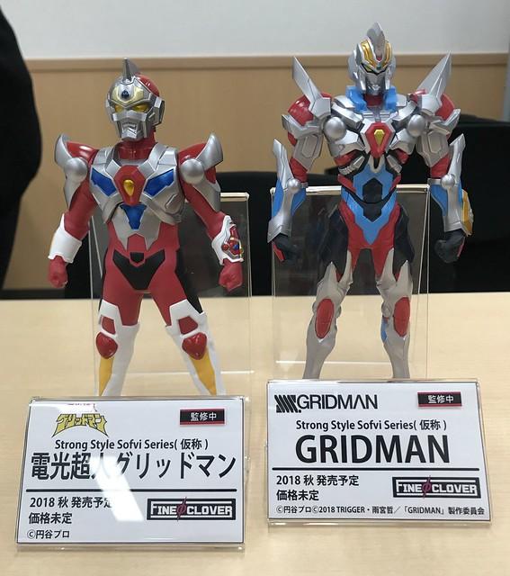 FineΦClover《SSSS.GRIDMAN》Strong Style Sofvi Series / SSSS.GRIDMAN 古立特軟膠模型