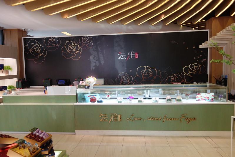 法雅Faya台中文心旗艦店(12)