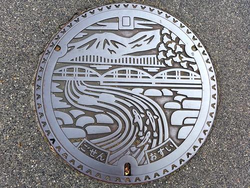 Gosen Nigata, manhole cover 4 (新潟県五泉市のマンホール4)