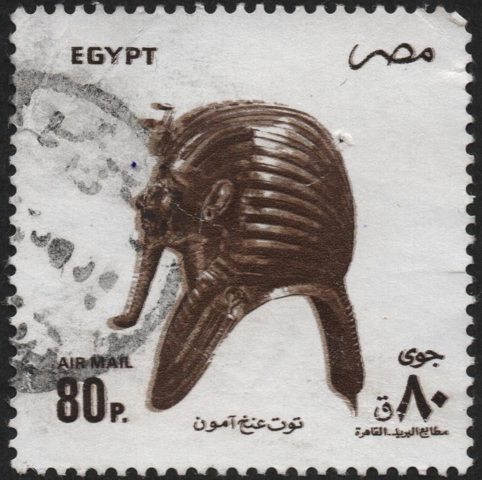 Egypt - Scott #C205 (1993)