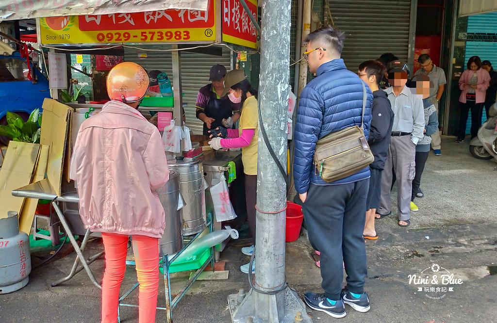 日棧飯糰.第五市場10