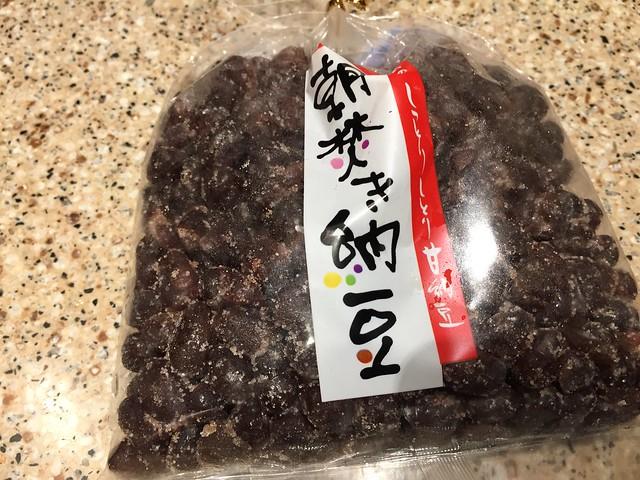 朝焚き納豆(小豆)