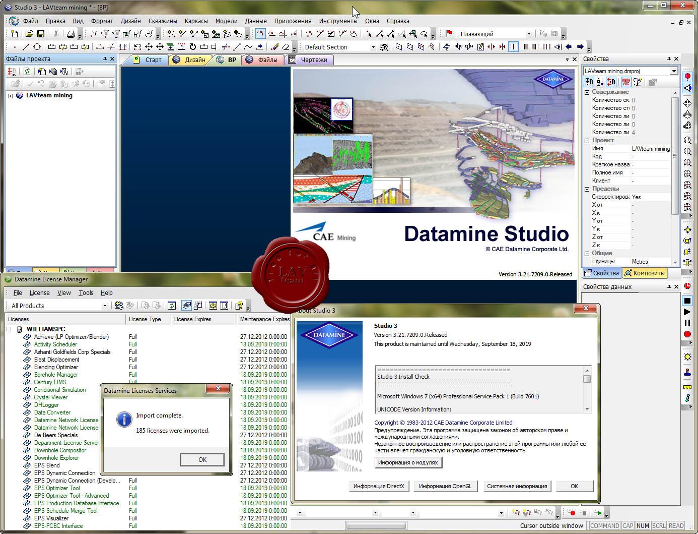 Working with CAE Datamine Studio 3.21.7164.0 x86 x64 full