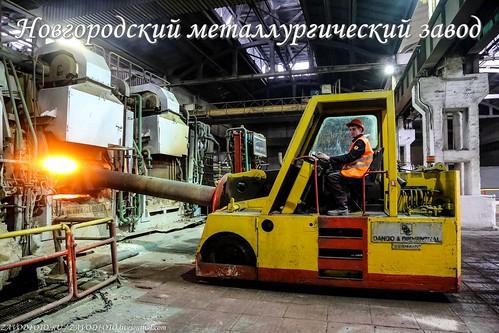 Новгородский металлургический завод
