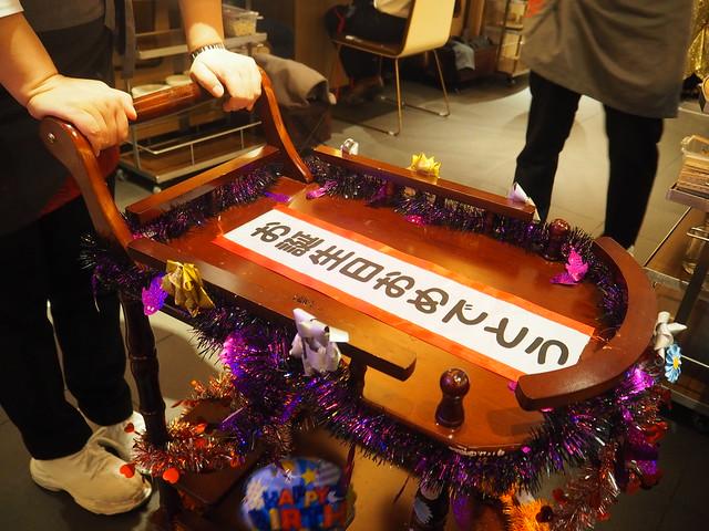PB210121 海底撈火鍋(カイテイロウヒナベ) 新宿店 ひめごと