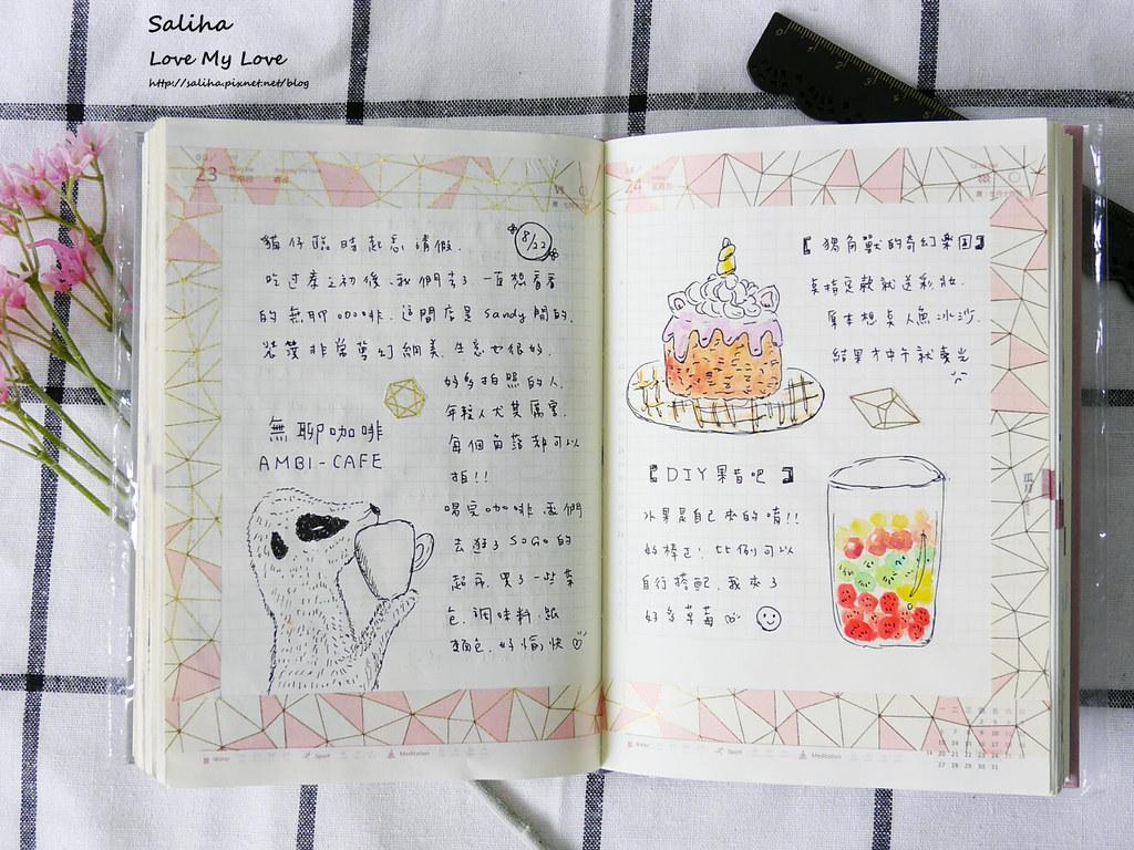 手帳日記裝飾分享紙膠帶設計水彩遊記 (12)
