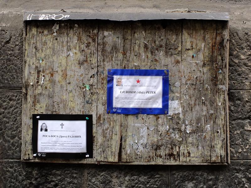 Bosanski smrtovnice