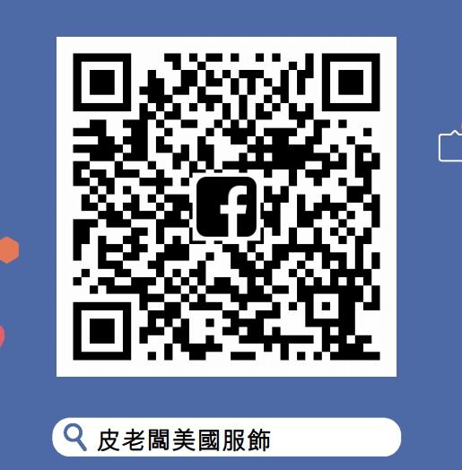 皮老闆FB-QR