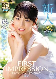 IPX-235 FIRST IMPRESSION 130 Junmai – Birth Of A Beautiful Pure Bishoujo – Kaede Karen