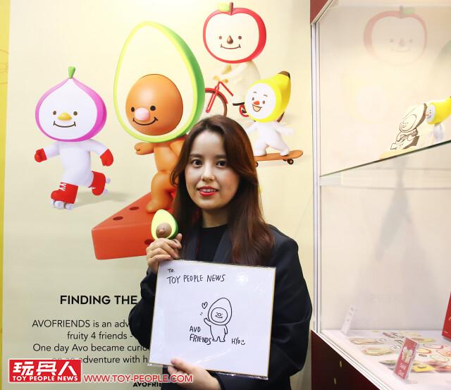 這些看起來可口又可愛的水果角色實在太療癒~ AVO FRIENDS 設計師HYO 特別訪問 at【亞洲玩具展TOYSOUL 2018】