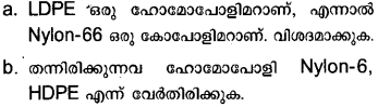 Plus Two Chemistry Model Question Papers Paper 2 39
